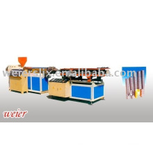PVC Steel Reinforced Pipe Extrusion Line---Plastic Machine