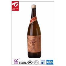 vin en vrac daiginjo saké