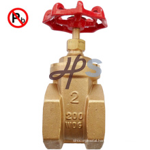 Low lead brass PN16 200WOG gate valve