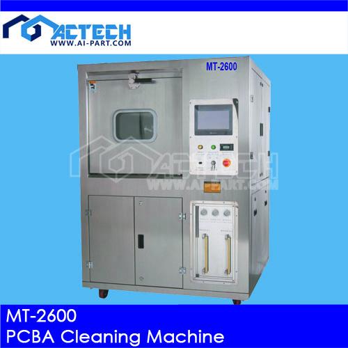 MT-2600b