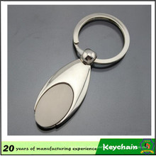 Abstract Metal Blank Logo Key Chain