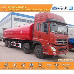 Dongfeng Tianlong 8x4 30000L Water Sprinkler Truck
