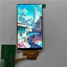 4.7 inch TFT LCD Module