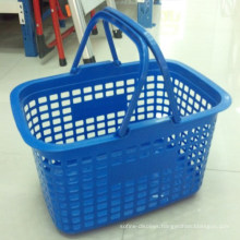 Plastic Baskets with Double Handle Basket (YD-B01)