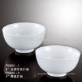 """4"""" best-selling hotel&restaurant dinnerware, ceramic bowl"""