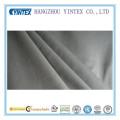 Yintex 100% Cotton Woven and Jersey Fabrics