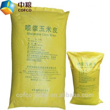 Prêmio úmido de alimentação de glúten de milho
