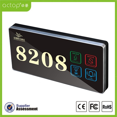 Hotel Electronic Doorplate