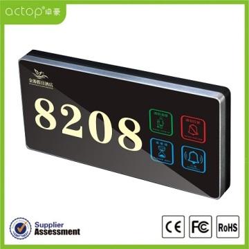 호텔 문 번호판
