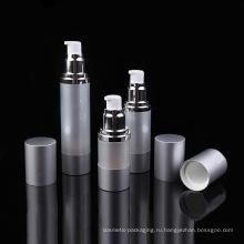 Косметические бутылки безвоздушного бутылка лосьона с безвоздушного насос, 30 мл безвоздушного вакуумный ПП (NAB16)