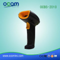 OCBS-2010 China Cheapest High Speed Automatic Handheld 2D Barcode Scanner For Restaurant