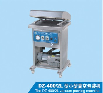 Easy to Move Vacuum Packing Machine