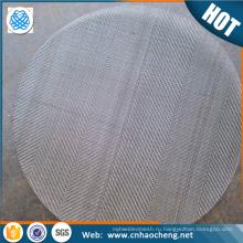 Газовые горелки и инфракрасные устройства сплавы fecral сопротивление отопление плетеной проволочной сетки/ткань фильтра