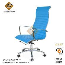 High Back Blue Aviator Dining Chair (GV-OC-H306)