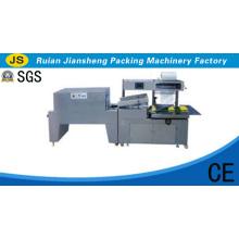 Automatic L Type Heat Shrink Wrapping Machine (HZSS560B)