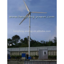 Small wind turbine generator 5kw 10kw 20kw 30kw 50kw renewable wind energy