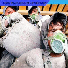 Thermal insulation mortar, Building refactory mortar for sale