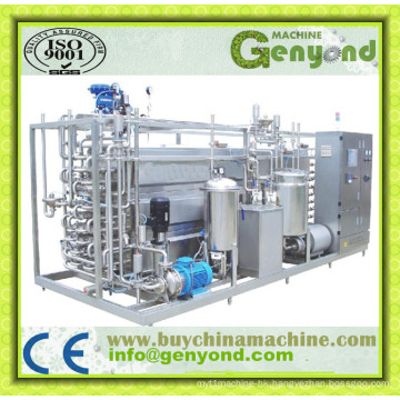Stainless Steel Pasteurization Machine for Milk
