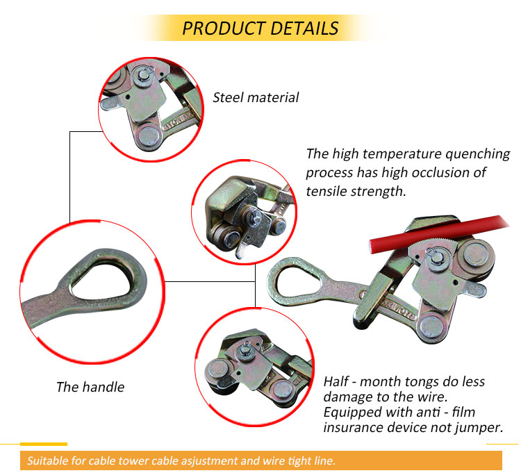 cable wire puller