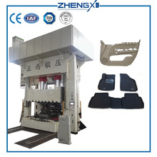 Hydraulic Press Machine For Automotive Interior Parts​