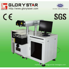 Diode Pump Laser Marking Machine for Metals (DPG-50)