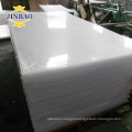 decoration material gold gloth plexiglass shet