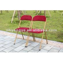 Мягкий складной стул B-006