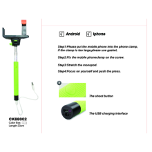 Selfie Monopod With Bluetooth