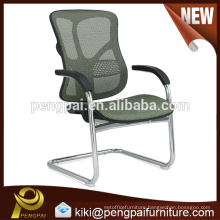 Modern medium back steel frame mesh office chair without wheels