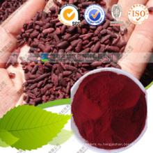 Красный дрожжевой рис Цвет E100 Monascus Red