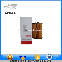 SHANGHAI DIESEL auto Filtro de aceite para D17-002-900 + A