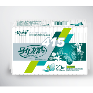 Ultra Soft High Absorbency Best Anion Sanitary Napkin