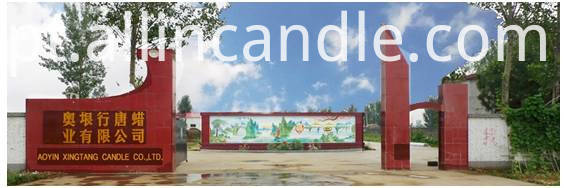 candle factory photo
