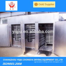VIP insulation board drying oven