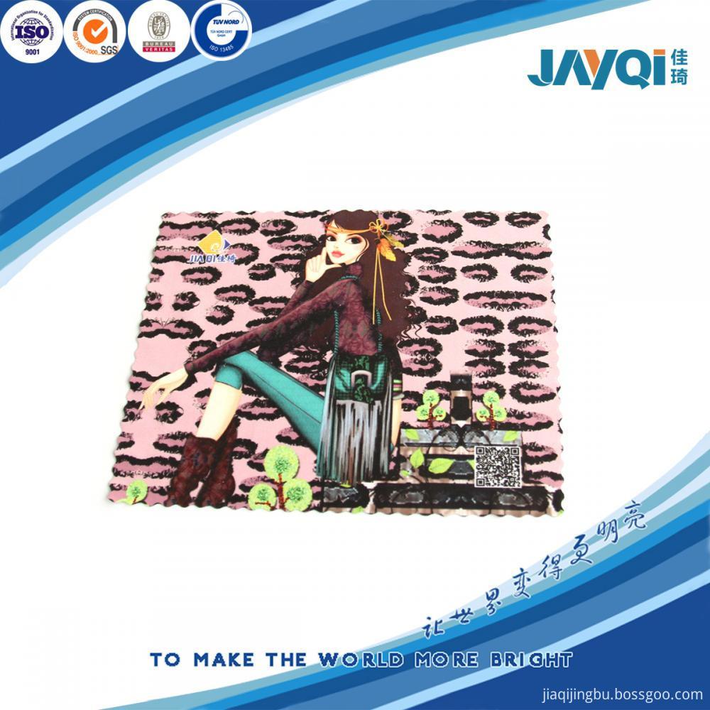 Custom Print 260gsm Optical Wiping Cloths