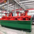 Gold Ore Flotation Separator Machine