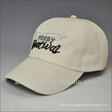 Modèle de chapeaux de baseball avec impression