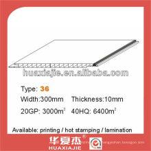 PVC panel decorative board 300mm*10mm