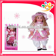 2014 Singing Doll Singing and Speaking Function Baby doll toys