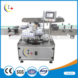 Automatic square bottle labeling machine