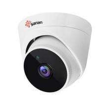 IP Dome 3MP CCTV-Kamerasystem