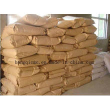 Carboxymethyl Cellulose Suppliers/MSDS/SGS