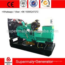 Générateur diesel CumKin de 150 KVA avec moteur 6BTAA5.9-G12