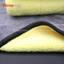 Microfiber Cleaning Double Layer Coral Fleece Towel