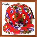 Colorful Flat Brim Floral Snapback Cap