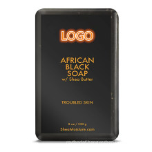 Private Custom Soothing African Black Soap Bar Soap for Bath & Body