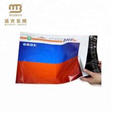 O logotipo feito sob encomenda do preço de grosso de alta qualidade imprimiu envelopes de envio pelo correio plásticos