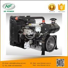 Empresa de motores diesel de 4 tempos 1006TG1A Lovol
