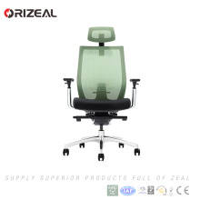 Orizeal New Back Mesh Ergonomic Computer Desk Office Chair with headrest(OZ-OCM035A)