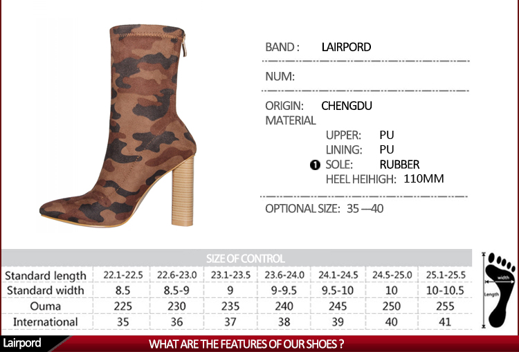 Individuality and Fashionable camouflage ladies boots